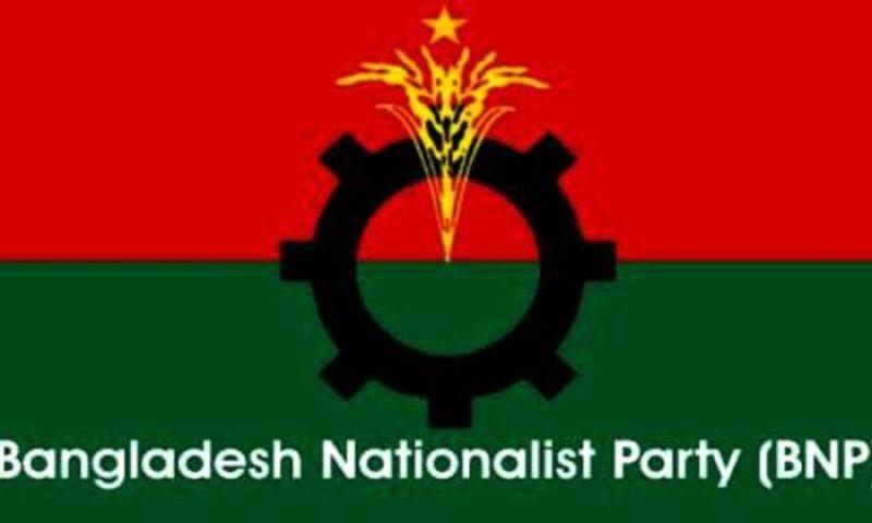 BNP-Logo-cfc5e42b708e5134007abc4952059e981618497653.jpg