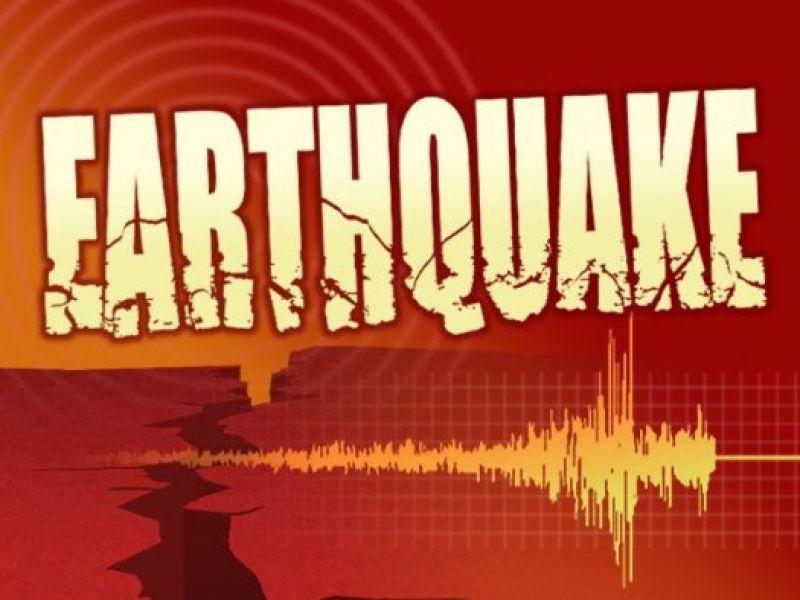 earthquake-logo-18682e82fd842645d9ad89ceec64a79e1623077711.jpg