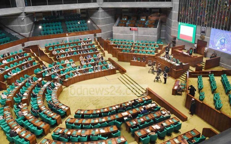 parliament-session-4ee189fb78cdb89afef7dfcec77309381623077377.jpg
