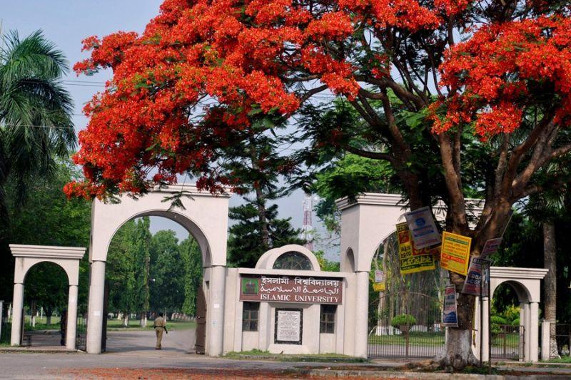 islamic-university-bangladesh-wikipedia-b8a4172db65c86aa9a0123ba76bef8911634035561.jpg